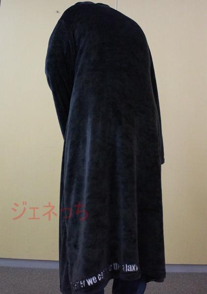 なりきりローブ毛布 黒