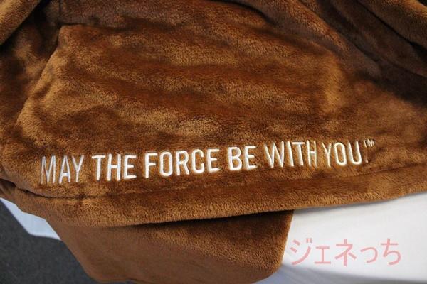 なりきりローブ毛布 ジェダイ 刺繍