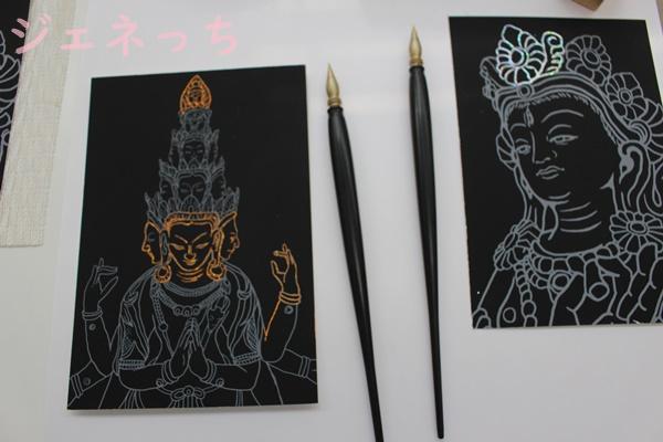 削仏プログラム ネパールやチベット異国の仏さま