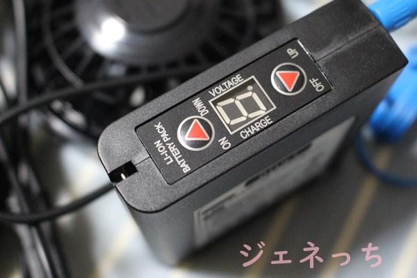 空調服専用バッテリー