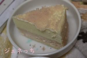 北海道苺のドゥーブル カット