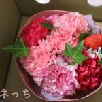 2020年母の日 日比谷花壇 箱開けると、かわいいお花