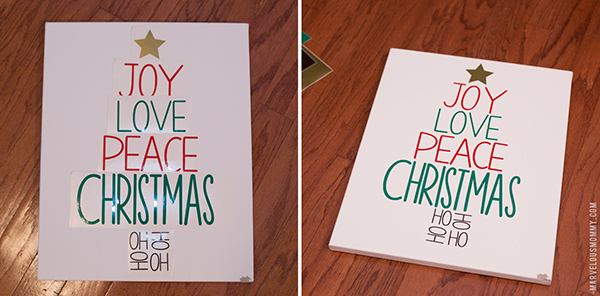 DIY Vinyl Christmas Canvas