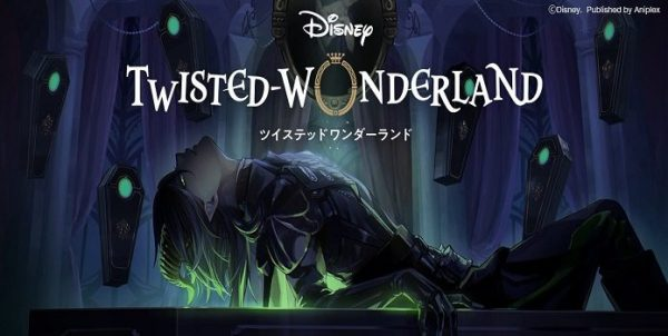 villanos-disney-se-transforman-en-anime-twisted-wonderland-japon-2019