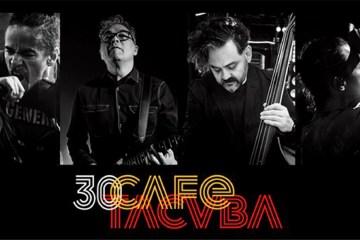 Café Tacvba celebrará 30 años en el Foro Sol