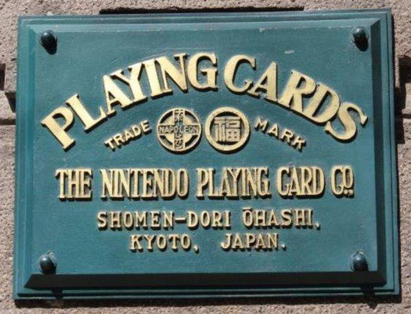 nintendo-130-anos-fundacion-fusajiro-yamauchi