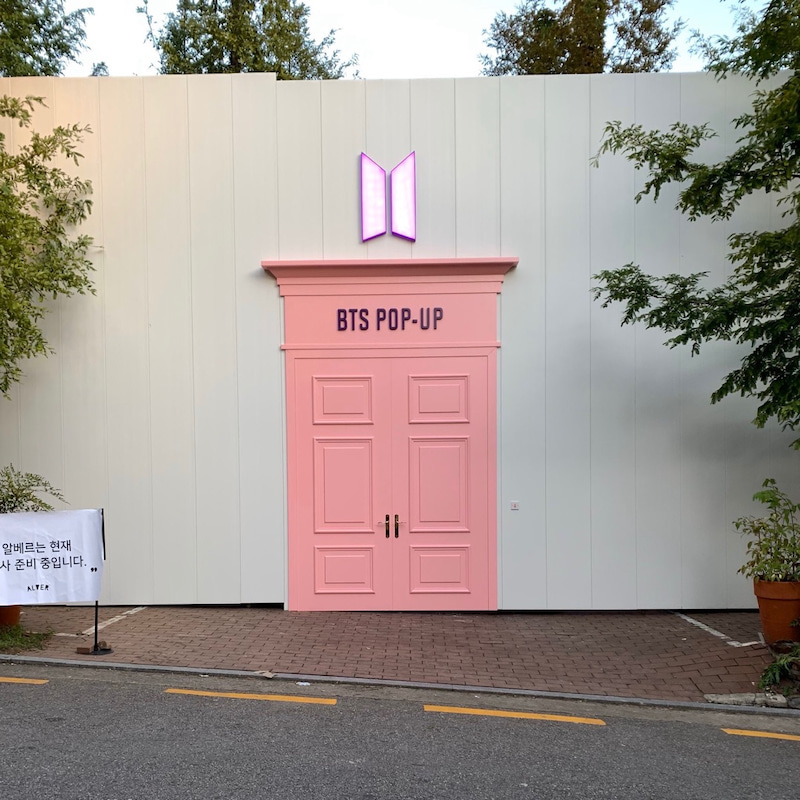 bts army museo tienda pop up house of kpop 2019