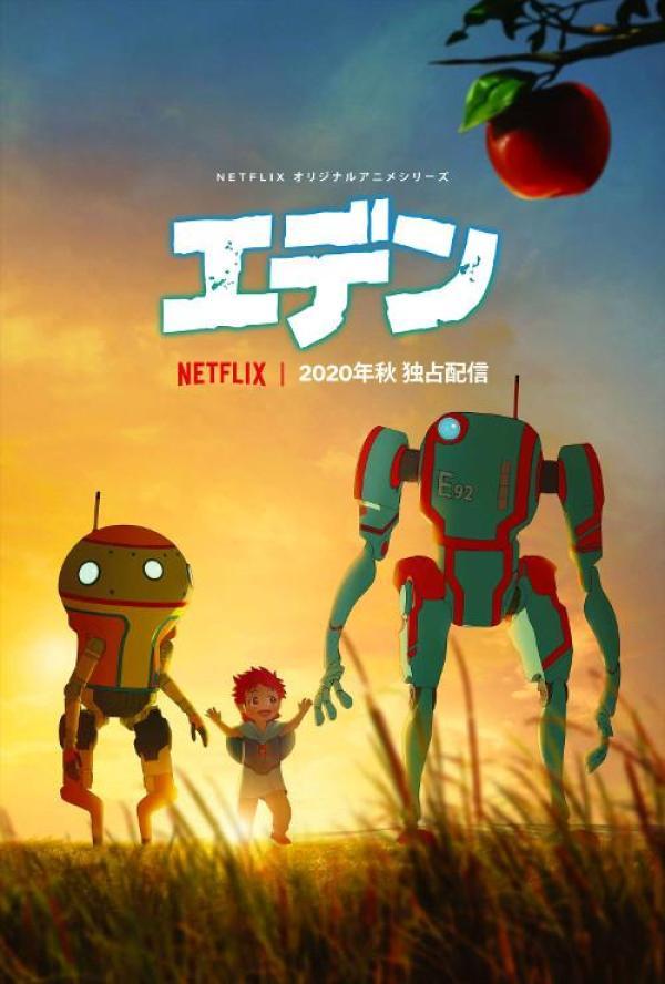 eden nuevo anime netflix trailer