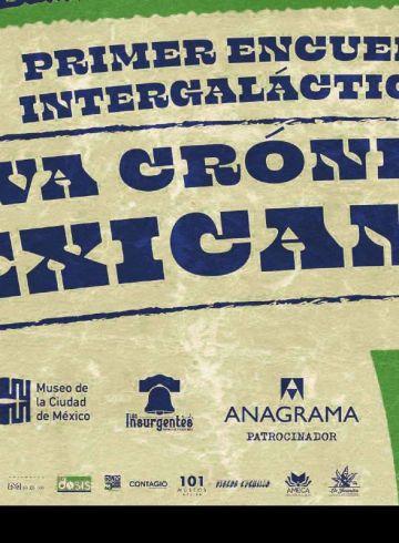 primer-encuentro-intergalactico-de-nueva-cronica-mexicana-producciones-el-salario-del-miedo