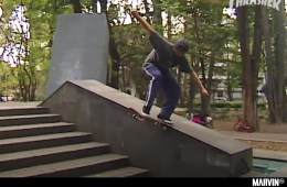 trasher-skate-once-upon-a-time-cmdx-guadalajara-tijuana