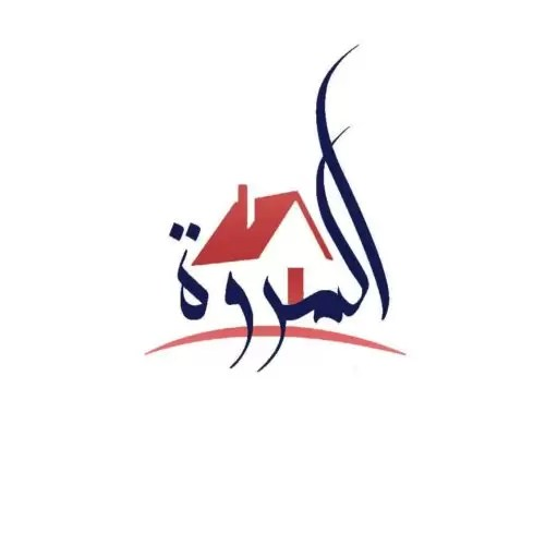 شركة المروه لنقل العفش بالمدينة المنورة
