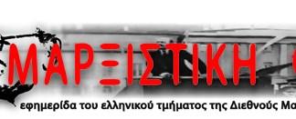 _logo_web_2.jpg
