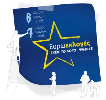 european_elections_2009.jpg