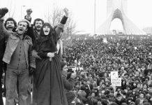 Ιρανική Επανάσταση 1978