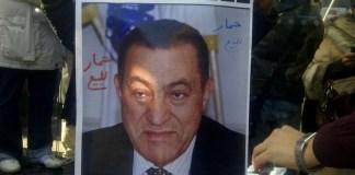 Μουμπάρακ