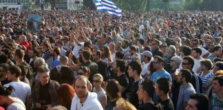syntagma-1.jpg