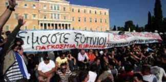 ελληνικές προοπτικές 2011