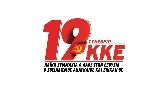 19-synedrio-kke logo