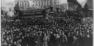 Λένιν - τσαρισμός - Προσωρινή Κυβέρνηση - μυστικές συνθήκες