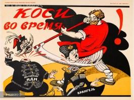 Μπολσεβικισμός