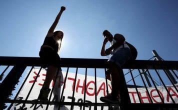 νέο Λύκειο, εκπαιδευτικό κίνημα, μαθητικό κίνημα, σχολείο, δευτεροβάθμια εκπαίδευση, παιδεία