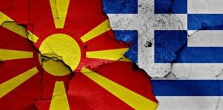 Μακεδονικό ζήτημα δημοψήφισμα