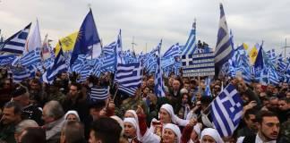 Συλλαλητήριο Μακεδονία, Αθήνα, Πλατεία Συντάγματος, αντιδραστικό - εθνικιστικό συλλαλητήριο, αστικός εθνικισμός, αστικός πατριωτισμός, σοσιαλπατριωτισμός, διεθνισμός