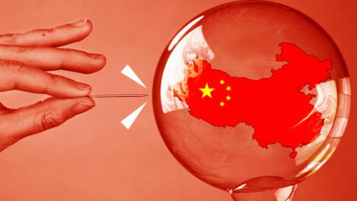 Κίνα, οικονομικός γίγαντας, χρέος, τράπεζες
