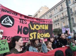 Μαρξισμός φεμινισμός