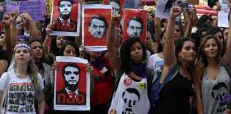 Βραζιλία μαζικές διαδηλώσεις