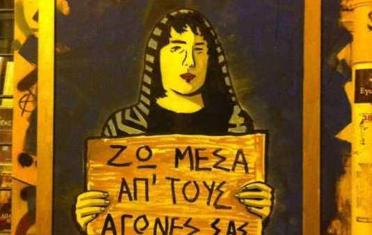 Αποφυλάκιση Κορκονέα - Σαραλιώτη, Αλέξανδρος Γρηγορόπουλος, αστική Δικαιοσύνη, αστικό κράτος