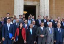 κυβέρνηση, Μητσοτάκης, εμπαιγμός, υποκρισία, μείωση 50%, βουλευτική αποζημίωση, βουλευτικός μισθός