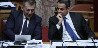 Βρούτσης Μητσοτάκης voucher αρπαχτή τηλεκατάρτιση ΚΕΚ