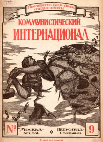 Piattaforma dell'Internazionale Comunista approvata al suo primo congresso