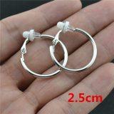 silver clip 2.5cm