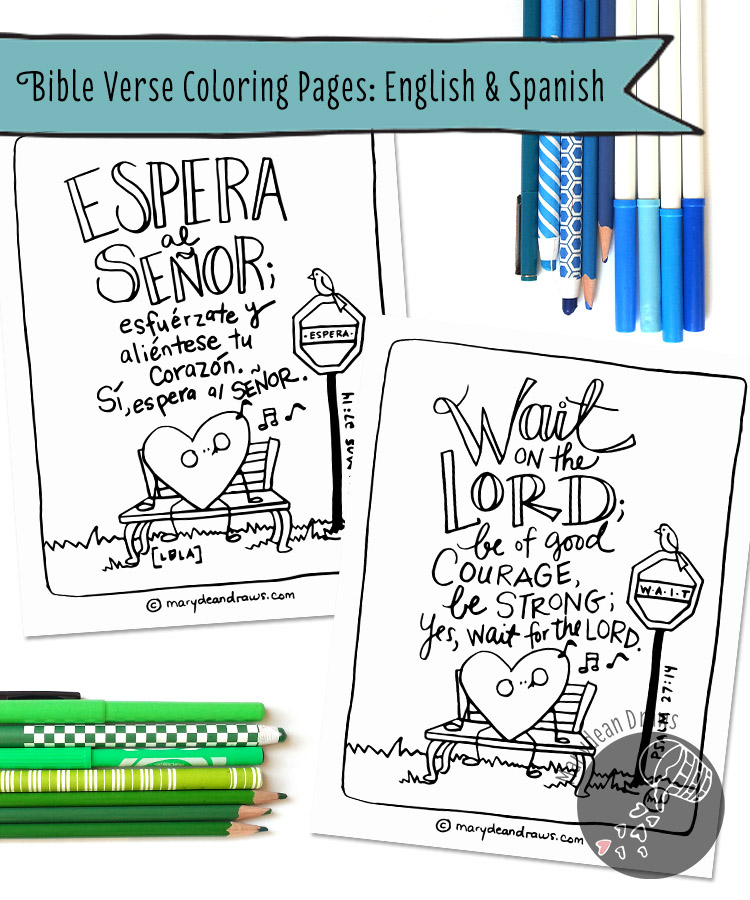 The Courage To Wait + Psalm 27:14 Bible Verse Coloring Page (Spanish +  English)