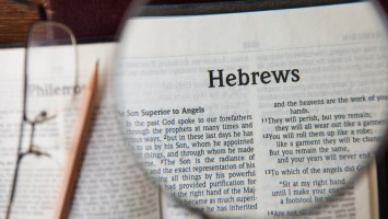 The Book of Hebrew