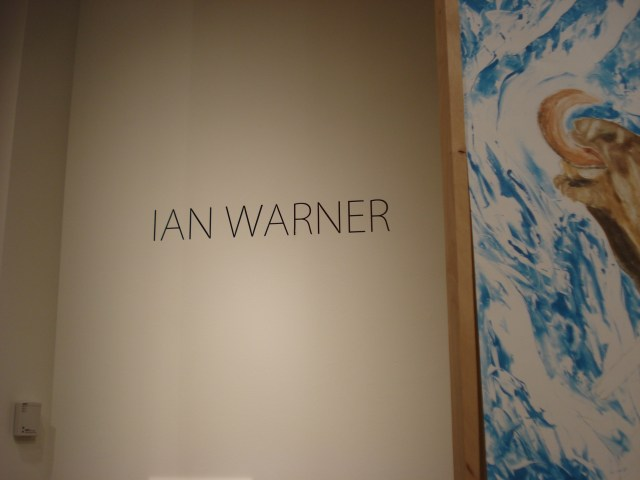 It's official. Ian has his name on a wall.