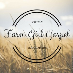 Farm Girl Gospel Logo