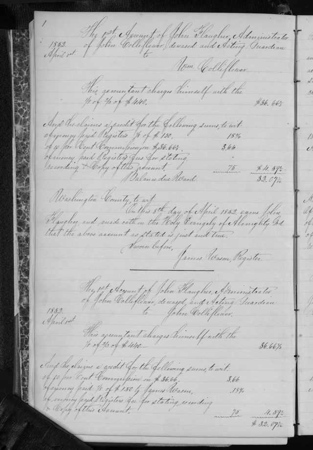1852 Guardian Account