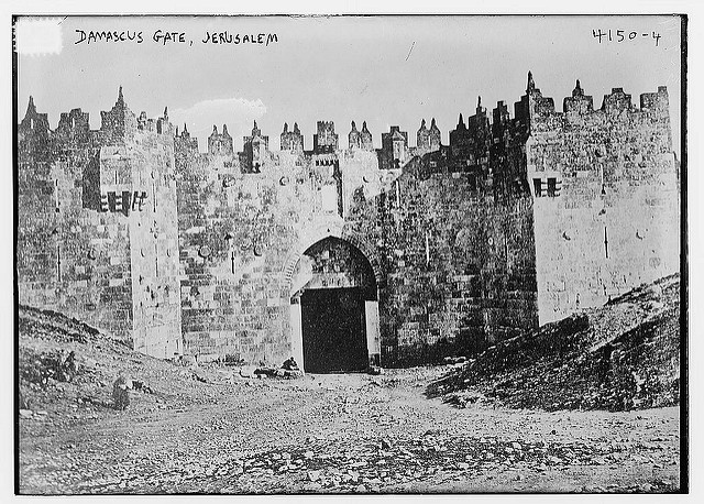 Robert Stone's first line shows us the Damascus Gate, Jerusalem (LOC)