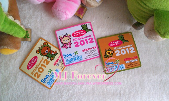2012 Year of the Dragon Rilakkuma plush set (sold)