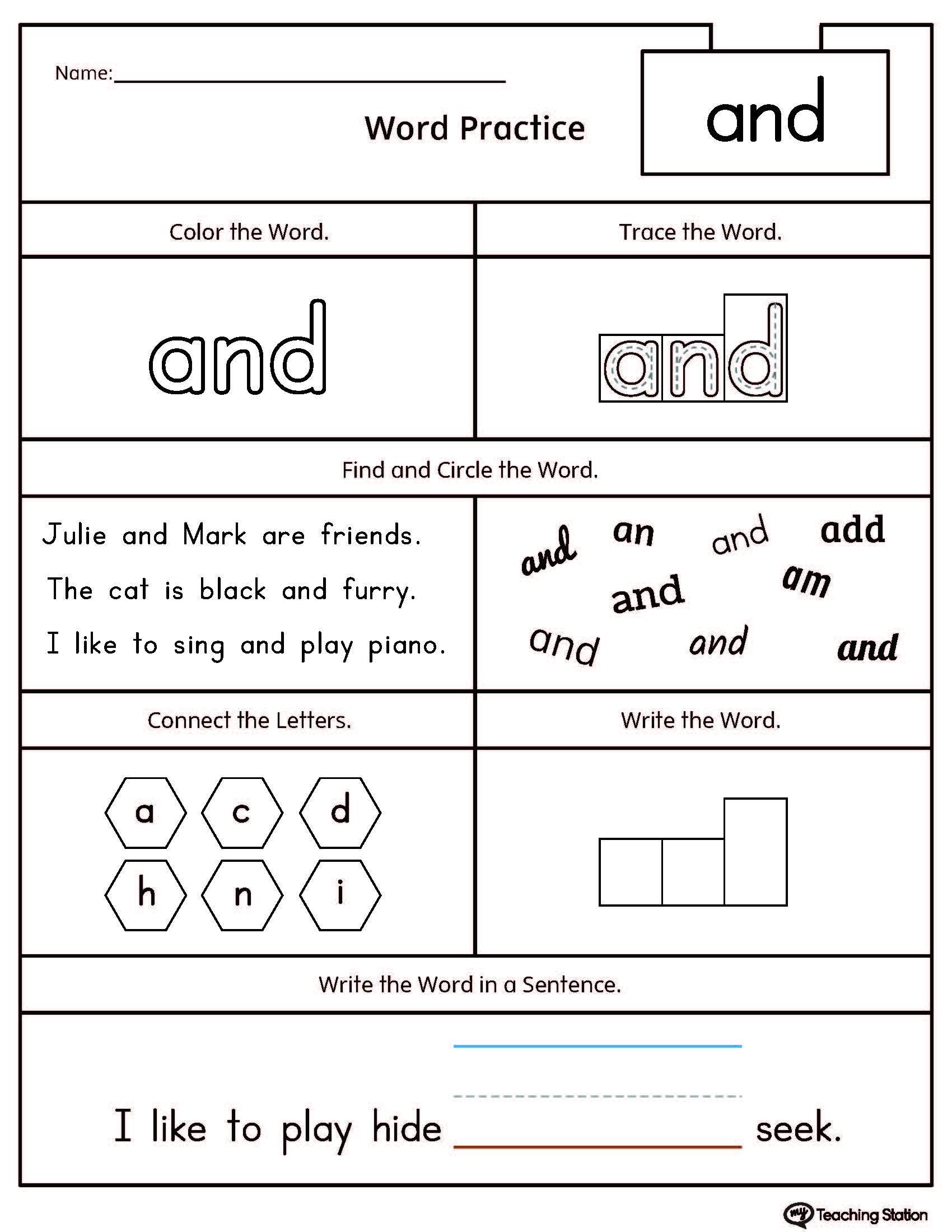Sight Word The Printable Worksheet
