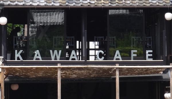 Kawacafe
