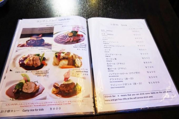 Kohakudou menu2