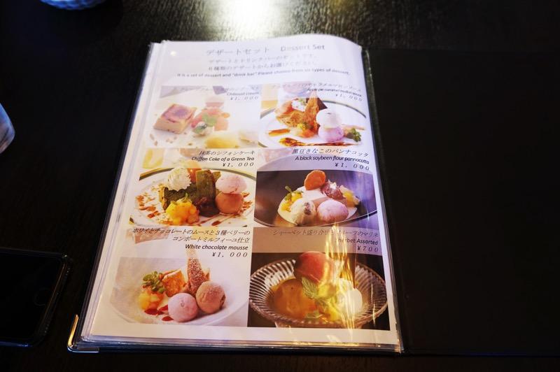 Kohakudou menu3