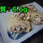 糖尿病患者が作る低糖質料理〜高野豆腐のミンチ詰め〜【料理動画(有)】