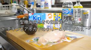 アボカド サラダチキン アレンジ レシピ