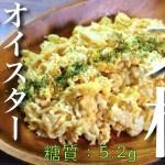 大根 サラダ レシピ 無限
