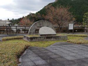北谷ダム竣工記念碑
